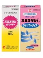 kincho[1]